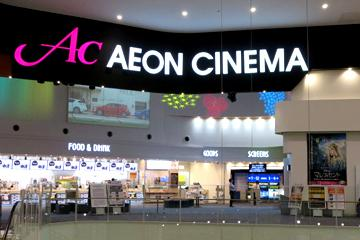 最新設備のある施設からミニシアターまで!名古屋のオススメ映画館8選 - 360x240 photo1